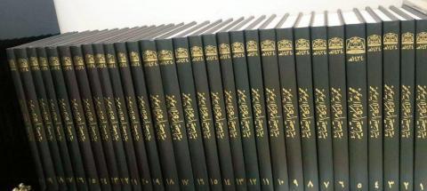مجموعة الاحكام القضائية الصادرة عن وزارة العدل للعام 1435 Ksu Faculty